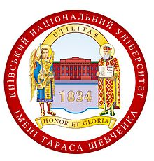 Open University of Taras Shevchenko National University
