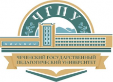Chechen State Pedagogical University