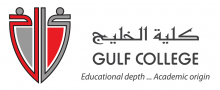 Gulf College, MUSCAT, SULTANATE OF OMAN