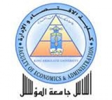 King Abdulaziz University, Faculty of Economics & Administration FEA