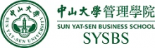 Business School, Sun Yat-sen University