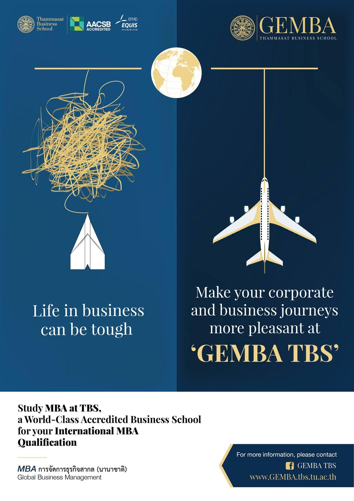 Business management book global